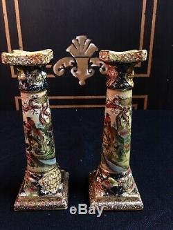 Brautiful Set Of Two Satsuma Candlestick Holder