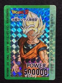 Dragon Ball Amada PP Card Premiere Collection Part Two FULL SET Limited Special