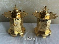 Japanese Antique Lantern Buddhist Hanging Lantern Tsuridoro Brass Two set