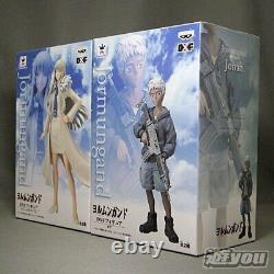Jormungand DXF Coco Hekumatiaru & Jonah prize (all two full set) (import) by