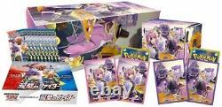 Pokemon Card Game Sword & Shield Clara & Savory Set Two Fighter BOX Japanese