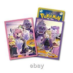 Pokemon Card Game Sword & Shield Expansion Pack Two Fighter Klara & Avery set