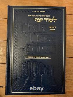 SET A DAILY DOSE OF TORAH SERIES Artscroll Complete Year Series Two