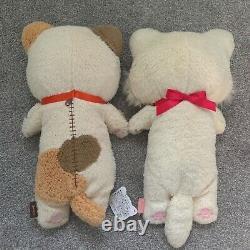 Set of two neko cat Rilakkuma & Korilakkuma plush soft animals San-X