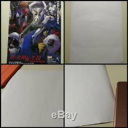 Shin Megami Tensei 3 posters two set Kazuma Kaneko autographed not for sale
