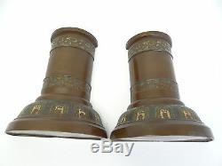 Antique Set Two Cuivre Métal Marqueté Cloisonnés Vase Décoratif Bookends Livre Se Termine