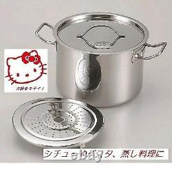 Bonjour Kitty Deep Pan À Deux Mains Et Outil De Cuisine, 4 Pièces Sanrio F / S