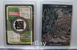Carddass Dragon Ball Special Bullet No. 82 Son Gokou Deux Ensembles