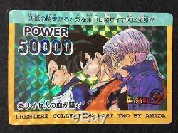 Dragon Ball Amada Pp Première Carte Collection Deuxième Partie Full Set Spéciale Limitée