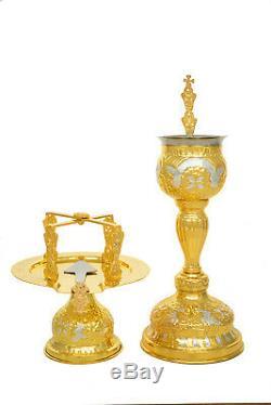 Liturgie Orthodoxe Byzantine 5 Pièces À Deux Couleurs 300 ML Tasse Calice Ensemble