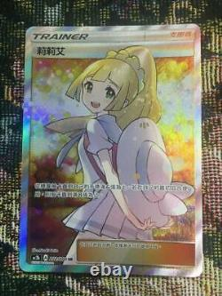 Pokemon Card Extra Battle Day Spécifications Lilie Acerola Deux Ensembles