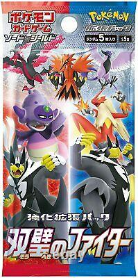 Pokemon Card Game Sword & Shield Expansion Pack Twin Two Fighter 5 Box Set Japon