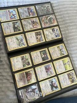 Pokemon Rebel Clash Presque Complet Master Set Deux Cartes Manquantes