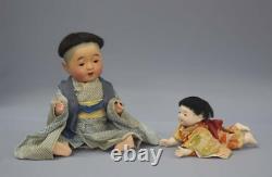 Poupée Japonaise Antique D'ichimatsu Un Ensemble De Deux Poupées De Chéri Poupée Japonaise Y