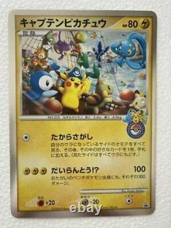 Rarity Pokemon Center Birthday Limited Pikachu Jumbo Card Captain Promo Deux Ensembles
