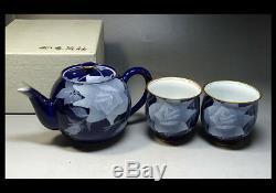 Vintage Japanese Tea Pot Et Deux Bols Set Signé Koransha